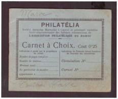 Maroc. Carnet à Choix Philatélia. Société Anonyme. Association Philatélique Du Maroc. - Albums à Bandes