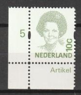 1994 Beatrix (inversie)  LUXE 10 GLD Hoekstuk - Cornerpiece NVPH 1582  Postfris/MNH/** - Periode 1980-... (Beatrix)