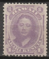Hawaii 1864-71 1cent Violet MNG (mint No Gum). Yvert 22 - Hawaï