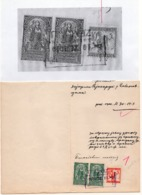 19.11.1919. KINGDOM OF SHS, ZEMUN, CHAIN BREAKERS, VERIGARI,POSTAL STAMPS AS REVENUE, ERROR 10 KR NOT PERFORATED ON TOP - 1919-1929 Kingdom Of Serbs, Croats And Slovenes