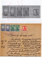02.12.1919. KINGDOM OF SHS, ZEMUN, CHAIN BREAKERS, VERIGARI, POSTAL STAMPS AS REVENUE, ERROR ON 50 AND 2K STAMPS - 1919-1929 Kingdom Of Serbs, Croats And Slovenes