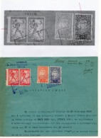 27.01.1920. KINGDOM OF SHS, ZEMUN, CHAIN BREAKERS, VERIGARI, POSTAL STAMPS AS REVENUE, ERROR ON 2 STAMPS, NOT PERFORATED - 1919-1929 Kingdom Of Serbs, Croats And Slovenes