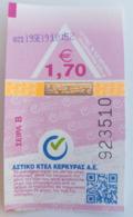 Greece One Way Bus Ticket Corfu 2019 - Europa