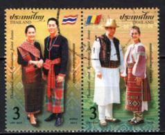 TAILANDIA - 2018 - THAILAND AND ROMANIA JOINT ISSUE - USATI - Tailandia