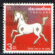 TAILANDIA - 2014 - YEAR OF THE HORSE - USATO - Tailandia