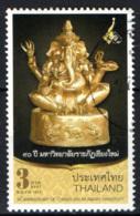TAILANDIA - 2014 - 90° ANNIVERSARY OF CHIANG MAI RAJABHAT UNIVERSITY - USATO - Tailandia