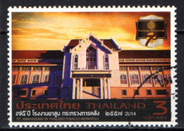 TAILANDIA - 2014 - 75° ANNIVERSARY OF THAILAND TOBACCO MONOPOLY - USATO - Tailandia