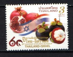 TAILANDIA - 2014 - 60° ANNIVERSARY DIPLOMATIC RELATIONS OF THAILAND-ISRAEL - USATO - Tailandia