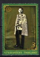 TAILANDIA - 2013 - KING PRAJADHI POKS - USATO - Tailandia