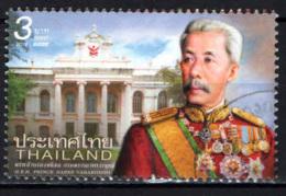 TAILANDIA - 2012 - PRINCE NARES VARARIDDHI - USATO - Tailandia