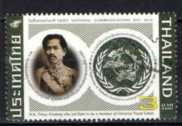 TAILANDIA - 2010 - PRINCE PRISDANG - WHO LED SIAM TO BE A MEMBER OF THE UNIVERSAL POSTAL UNION - USATO - Tailandia