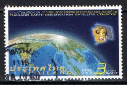 TAILANDIA - 2009 - THAILAND EARTH OBSERVATION SATELLITE (THEOS) - USATO - Tailandia