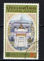 TAILANDIA - 2009 - 100° ANNIVERSARY OF THE FINE ARTS DEPARTMENT - USATO - Tailandia
