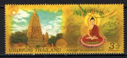 TAILANDIA - 2008 - VISAKHAPUJA DAY - CELEBRAZIONI DELLA NASCITA DI BUDDA - USATO - Tailandia