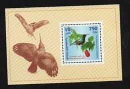 1999- Palestine- Palestina- Palestinian Authority- Sunbird- Bird - Oiseau - Block MNH** - Other
