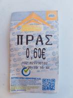 Greece One Way Bus Ticket Corfu 2019 - Bus