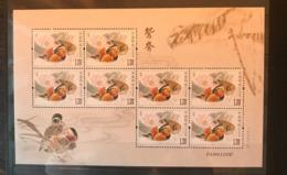 CHINA 2015 Birds Mandarin Duck Sheet 8v  MNH - Birds