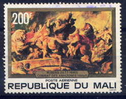 MALI - A315° - COMBAT DES AMAZONES - Mali (1959-...)