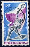 MALI - A116° - COUPE DAVIS - Mali (1959-...)