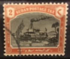 SUDAN - (0) - 1930 - #  J9 - Soedan (...-1951)