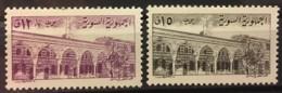SYRIA - MH* - 1957 - # 407/408 - Siria
