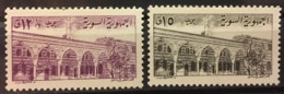 SYRIA - MH* - 1957 - # 407/408 - Syrië