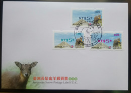 Black, Red & Green Imprint FDC Of Taiwan 2019 Formosan Serow ATM Frama Stamps  - Goat Mount Unusual - 1945-... Repubblica Di Cina