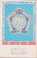 QSL Card Amateur Radio Station Zhitomir Soviet Russia USSR 1981 - Radio Amateur
