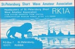 QSL Card Amateur Radio Station 1996 Russia St Petersburg AS Popov Short Wave Amateur Association 1996 - Radio Amatoriale
