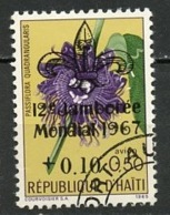 Haïti 1967 Y&T N°583 - Michel N°(?) (o) - 10cs50c Fleur - Haiti