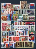URSS - Année Complète 1974 ** - TB - 1923-1991 USSR