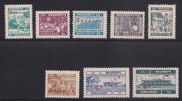 Bangladesh 1983 Service Stamps 8v MNH - Bangladesh