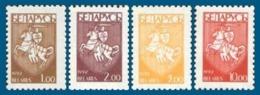 Belarus 1993. 1st Definitive Issue. Mi. # 21-24. MNH - Belarus
