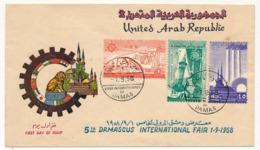 SYRIE - Enveloppe - 5eme Foire Internationale De Damas - 1er Septembre 1958 - Syrie