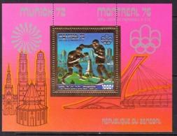 1976 Senegal Montreal Olympics Boxing  Souvenir Sheet  MNH - Senegal (1960-...)
