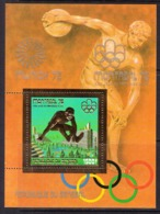 1976 Senegal Montreal Olympics Long Jump Architecture Village Souvenir Sheet  MNH - Senegal (1960-...)
