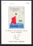 1970 Senegal Independence  Souvenir Sheet  MNH - Senegal (1960-...)