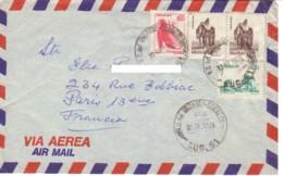 URUGUAY : 1979 - Lettre Par Avion Pour La France - Fleur - Uruguay