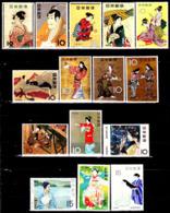 Japon Entre 571 Et 940 Semaine Philatélique De 1955 à 1969 - Costumes