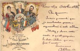 SOUVENIR DE LA VISITE DE L.M.J , LE SCAR NICOLAS II ET LA CSARINA MARIA FEODORAWNA DE RUSSIE A LA NATION FRANCAISE 1896 - Russie