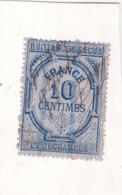 T.F. De Quittances N°3 - Revenue Stamps
