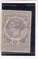 T.F. De Quittances N°6 - Revenue Stamps