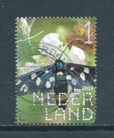 2019 Netherlands Phegeavlinder,butterfly,papillon Used/gebruikt/oblitere..SEE SCAN FOR PERFORATION - Gebruikt