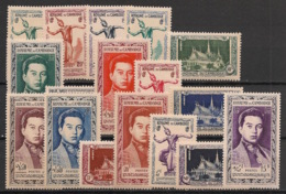 Cambodge - 1951 - N°Yv. 1 à 17 - Série Complète - Neuf Luxe ** / MNH / Postfrisch - Cambodge