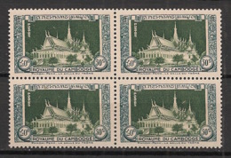 Cambodge - 1951 - N°Yv. 5 - Pnom Penh 50c - Bloc De 4 - Neuf Luxe ** / MNH / Postfrisch - Cambogia