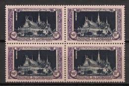 Cambodge - 1951 - N°Yv. 16 - Pnom Penh 10pi - Bloc De 4 - Neuf Luxe ** / MNH / Postfrisch - Kambodscha
