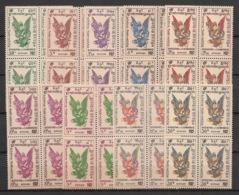 Cambodge - 1953 - Poste Aérienne PA N°Yv. 1 à 9 - Blocs De 4 - Neuf Luxe ** / MNH / Postfrisch - Kambodscha