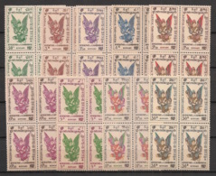 Cambodge - 1953 - Poste Aérienne PA N°Yv. 1 à 9 - Blocs De 4 - Neuf Luxe ** / MNH / Postfrisch - Cambogia