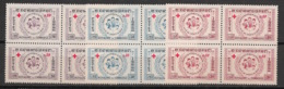 Cambodge - 1959 - N°Yv. 81 à 83 - Croix Rouge - Bloc De 4 - Neuf Luxe ** / MNH / Postfrisch - Cambodge