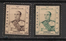 Cambodge - 1960 - N°Yv. 87 à 88 - Norodom Suramarit - Neuf Luxe ** / MNH / Postfrisch - Cambogia